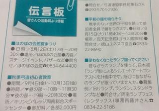 市広報.jpg