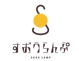 ロゴ1 - コピー.jpg